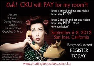 CKU-Pay-for-My-Room